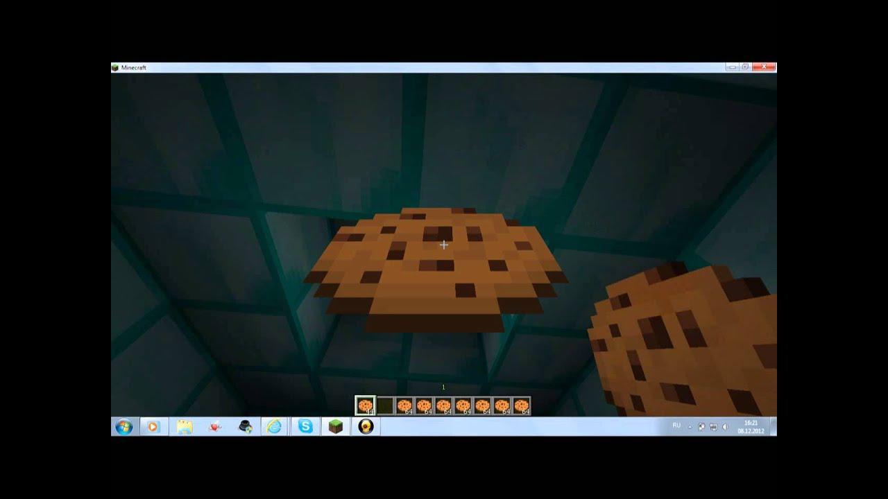 Как сделать печеньку в майнкрафт - YouTube