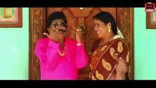 மரண காமெடி..வயிறு குலுங்க சிரிங்க இந்த காமெடி-யை பாருங்கள்# Tamil Comedy Scenes# Funny Comedy Scenes