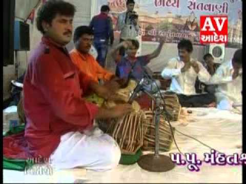 Sailesh Maraj-hari Gadhvi, Adesh   Rajda Tekri Sant Vani video