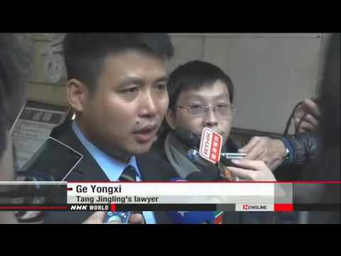 Civil rights lawyer given prison sentence in China