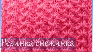видеоурок вязания на спицах узора лукошко