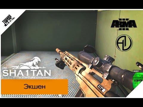 Рандомные экшен моменты за снайпера 1440р ArmA 3 Тушино Серьёзные игры mTSG