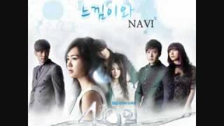 49 Days OST 느낌이 와 Inst-Navi