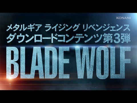 METAL GEAR RISING REVENGEANCEDLC3 BLADE WOLF