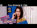 Sasural Simar Ka - 14th February 2017 - ससुराल सिमर का - Full Episode (HD) thumbnail