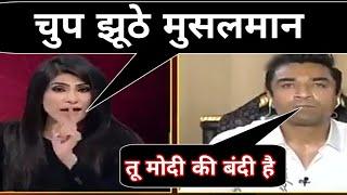 ajaz khan vs rubika   रुबिका ने खूब लताड़ा