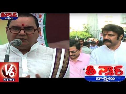 NTR Biopic   Nadendla's Son Sends Legal Notice To Balakrishna, Krish   Teenmaar News
