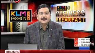 15th Feb 2019 TV5 News Business Breakfast