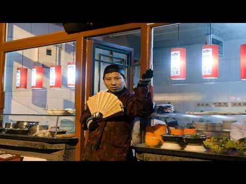 Kens Beijing Restaurant Weybridge Surrey