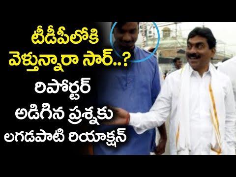 Lagadapati Rajagopal Reaction @ Andhra Pradesh Present Political Situation | Bezawada Media