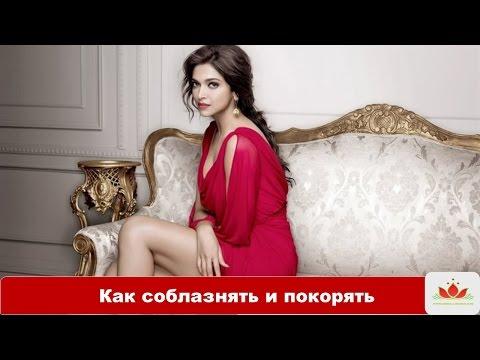 Как заинтересовать мужчину при знакомстве бишкекский сайт с бесплатным регистрацией в интим знакомствах бишкека