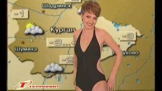 video-golaya-pogoda