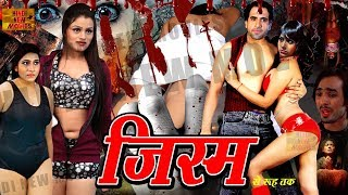 2019 New Released Hindi Horror Movie | Latest Hindi Suspense Movie - Hindi NEw Movies