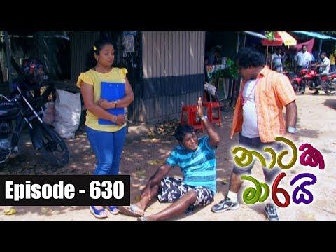 Naataka Maarai - Ep 630 Gon Karathtaya  ( 27-11-2017 )