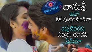 BiggBoss2 Bhanu Sree Hot Unseen Video Trailer   Iddari Madhya 18 Movie   #BhanuSree   Daily Culture
