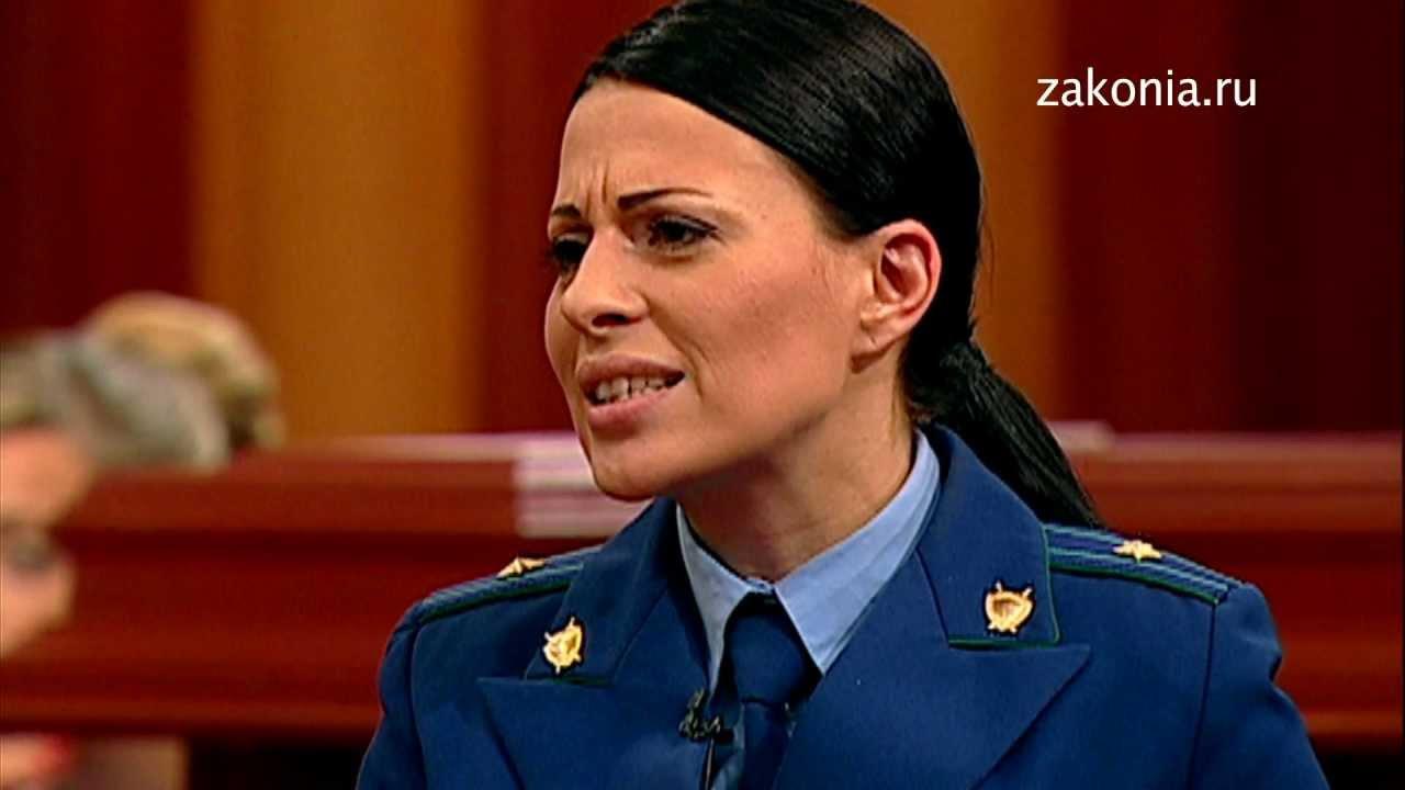 елена васильева адвокат