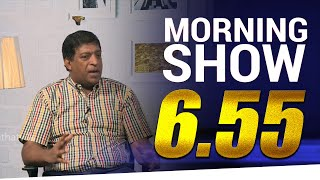 Siyatha Morning Show - 6.55 | 02.06.2020