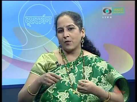 Dr. Manjiree Gokhale's Live Phone-in  Interview In Marathi On Dd Sahyadri - Hello Sakhi ( Part 2) video