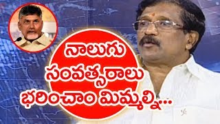 AP CM Chandrababu Having 40 Years Experience But How He Cheated By Center ? | #PrimeTimeWithMurthy