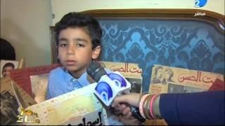حفيد الفنان اسماعيل ياسين يقلده .. هل يشبه جده؟