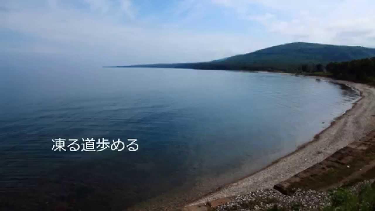 バイカル湖の画像 p1_10