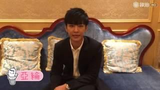 download lagu Id 炎亞綸 Aaron Yan's Wishes To Gui Gui For gratis