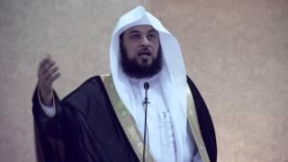 ما أنا بقارئ | د. محمد العريفي