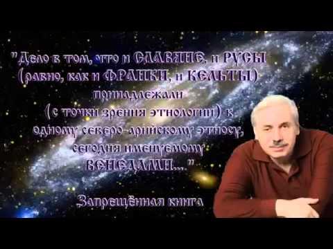 Задорнов о Левашове