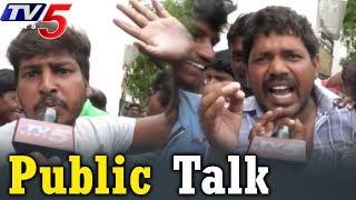 Bharat Ane Nenu Movie Public Talk || Public Response || Mahesh Babu |