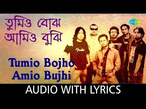 Tumi Bojho Ami Bujhi with lyrics | Cactus | Cactus Bengali Band Songs | HD Song