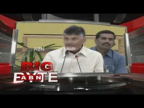 CM Chandrababu Slams YS Jagan over Celebrating TRS victory | BIG BYTE