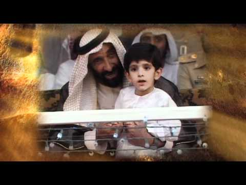 In memory of the late Sheikh Zayed bin Sultan Al Nahyan