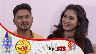 Ama Ghara Laxmi | Full Ep 873 | 21st Feb 2019 | Odia Serial – TarangTV