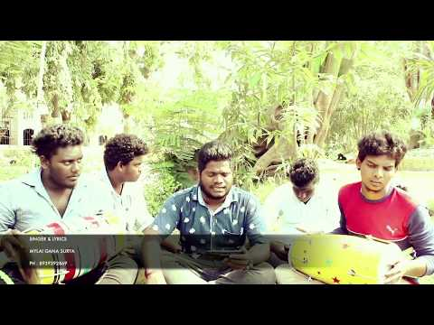 Chennai gana|| MYLAI GANA SURYA || MADHA HD VEDIO SONG