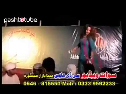Sexy Nadia Gul Dance Album Dowa Gulona Pashto Song 2013 Singer Nazia Iqbal Part 3 video
