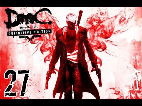 Misc Computer Games - Devil May Cry 3 Theme