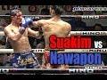 Muay Thai - Suakim vs Nawapon (เสือคิม vs นวพล), Lumpini Stadium, Bangkok, 9.1.18.