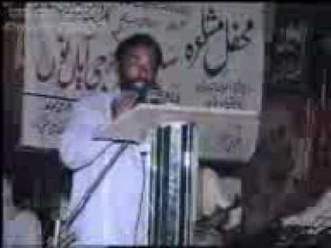 Maher Nazeer Ahmad Nazeer Mushaira Midh Ranjha(part1 2).3gp video