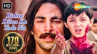 Rishta Dilon Ka Tode Na Toote - Jaanwar Songs - Akshay Kumar - Shilpa Shetty - Sunidhi Chauhan