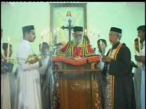 Holy Qurbana Of Malankara Orthodox jacobite Church- 2 video