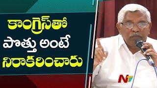 kodandaram Reveals the reason behind BLF not joining Prajakutami | NTV