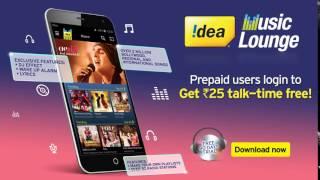 download lagu Idea  Lounge gratis