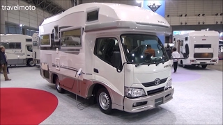 The new Japanese big Campers 2017 キャンピングカー