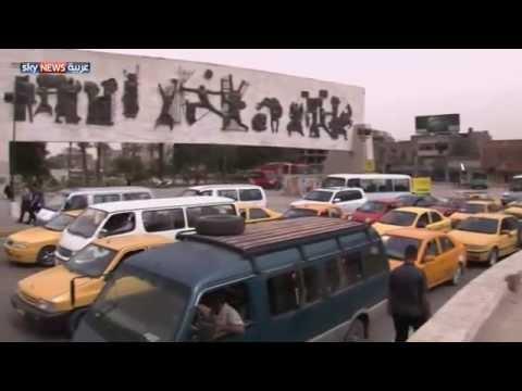 العراق.. 10 ملايين سائق بلا تصاريح