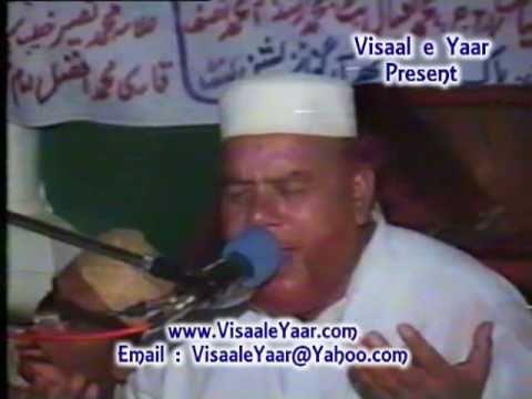 Saif Ul Malook(yousaf Naqshbandi In Sialkot)punjabi Arifana Kalam.by Visaal video
