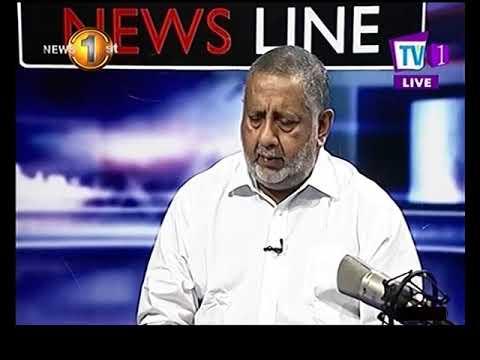 newsline tv1 how sri|eng