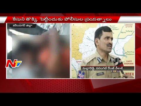 Dalit Girl Gang Rape: Warangal Range DIG Malla Reddy Face to Face | NTV