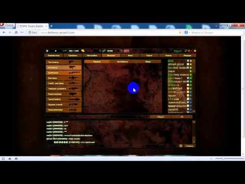 Взлом тдп4 на стрельбу сквозь стены с помощью Cheat Engine v6 1. ТДП4