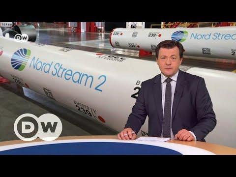 Порошенко приехал просить Меркель остановить Северный поток-2 - DW Новости (10.04.2018)