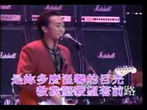 Beyond - Zhen De Ai Ni